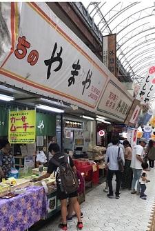 okinawa12214.jpg