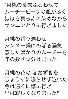 okinawa12219.jpg