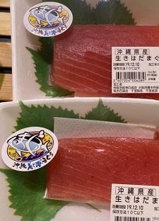 okinawa122811.jpg