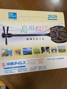 okinawa122813.jpg