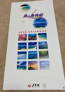 okinawa122814.jpg
