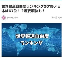 okinawa122815.jpg