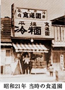okinawa122819.jpg