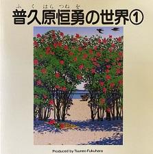 okinawa12283.jpg