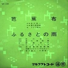 okinawa01111.jpg