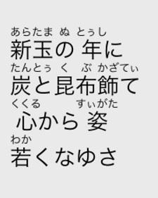 okinawa011110.jpg