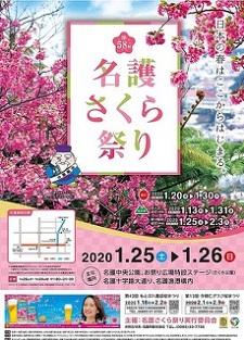 okinawa011115.jpg