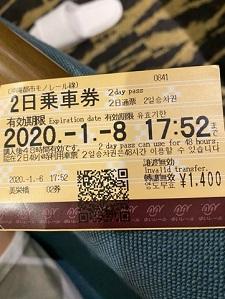 okinawa011118.jpg