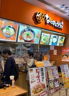 okinawa011121.jpg