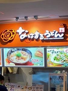 okinawa011122.jpg