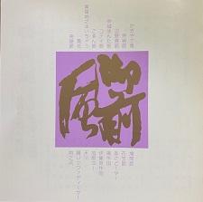 okinawa011131.jpg