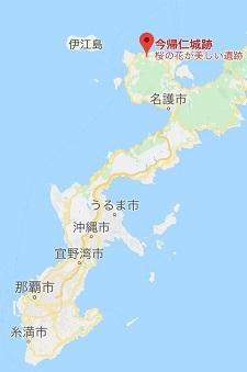 okinawa01115.jpg