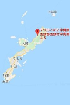 okinawa01117.jpg
