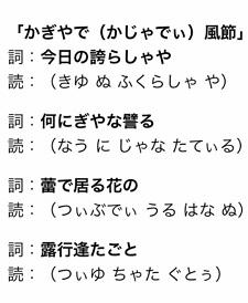 okinawa01118.jpg