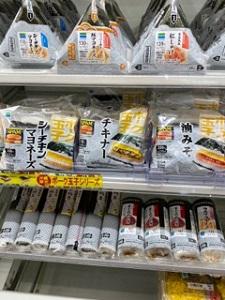 okinawa0118713.jpg