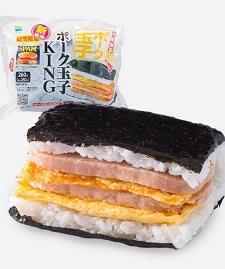 okinawa0118714.jpg