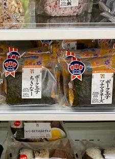 okinawa0118716.jpg