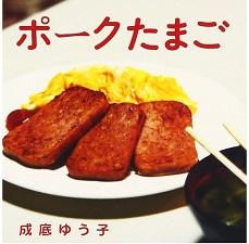 okinawa0118721.jpg
