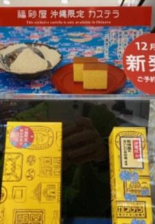 okinawa0118724.jpg
