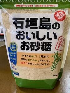 okinawa0118726.jpg