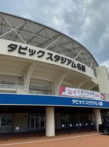 okinawa022215.jpg