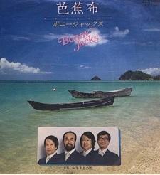 okinawa02222.jpg