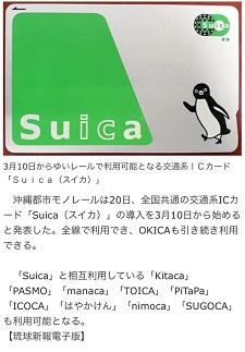 okinawa022220.jpg