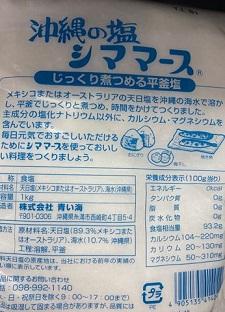 okinawa02227.jpg