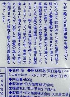 okinawa02229.jpg
