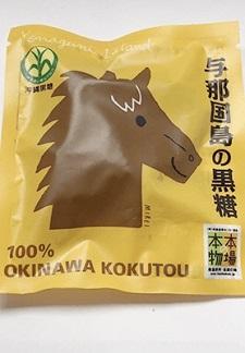 okinawa022912.jpg