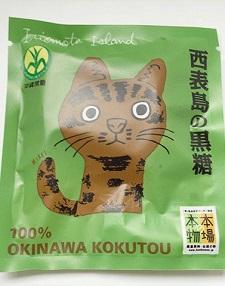okinawa022913.jpg