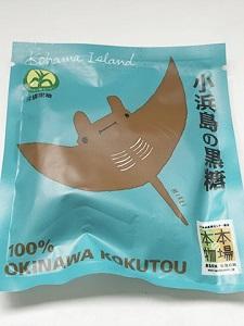 okinawa022914.jpg