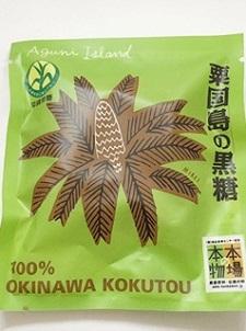 okinawa022917.jpg