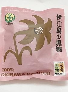 okinawa022918.jpg