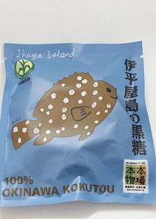 okinawa022919.jpg