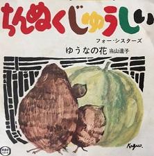 okinawa02292.jpg