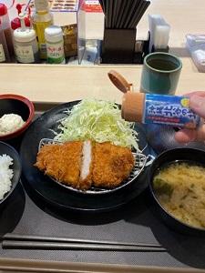 okinawa022920.jpg