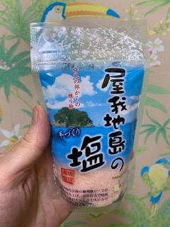 okinawa022921.jpg
