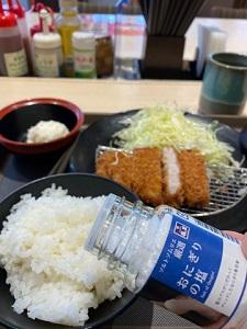 okinawa022922.jpg