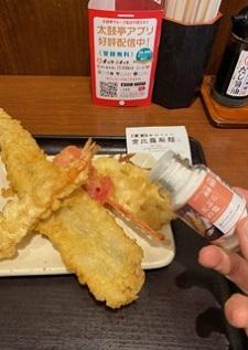 okinawa022924.jpg
