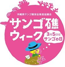 okinawa02297.jpg