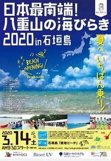 okinawa02299.jpg