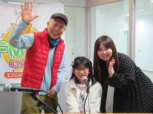 radio0201.JPG