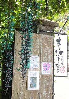 okinawa030712.jpg