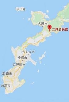 okinawa031410.jpg