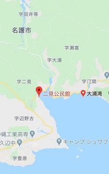 okinawa031411.jpg
