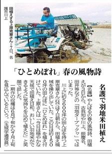 okinawa031421.jpg