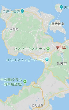 okinawa031422.jpg