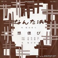 okinawa03143.jpg