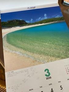 okinawa03145.jpg